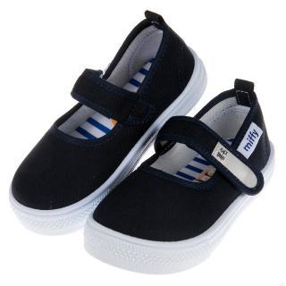 【布布童鞋】Miffy米飛兔深藍色上學專用兒童室內鞋(L8S396B)