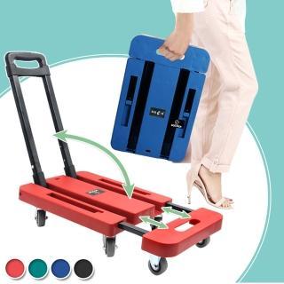 【Incare】摺疊六輪可伸縮拉桿超推車200KG(輕巧好收納/4色)/