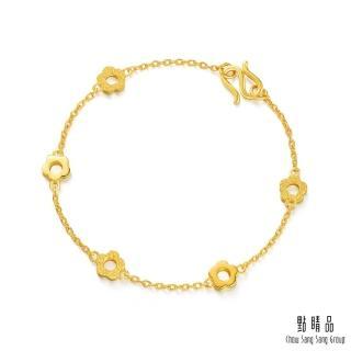 【點睛品】足金花卉閃砂黃金手鍊_計價黃金