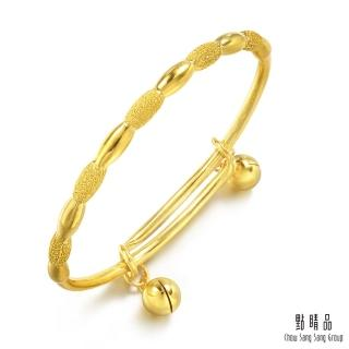 【點睛品】寶寶彌月禮黃金手環_計價黃金
