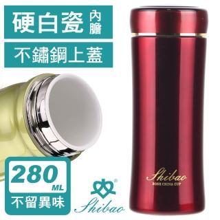 【香港世寶SHIBAO】晶鑽陶瓷保溫杯-晶鑽紅(280ml)