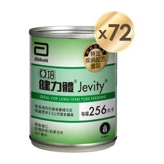 【亞培】健力體(237ml x24入x3箱)