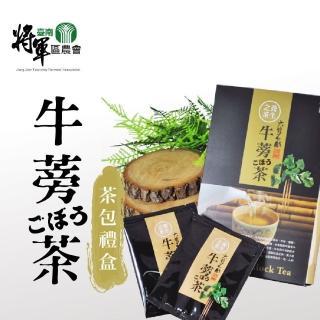 【將軍農會】春節禮盒-牛蒡茶包禮盒1盒(7g-包-12入-盒)