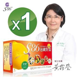 【S86】日本專利雙茶花速纖酵素30包入(黃王霜瑩醫生推薦-檸檬型適用)