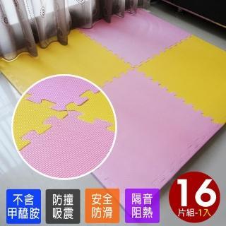 【Abuns】高品質加厚紅黃雙色62CM大巧拼地墊-附贈邊條(16片裝-適用2坪)