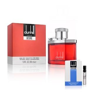 【Dunhill 登喜路】尋歡男性淡香水30ml(贈隨機針管*1.公司貨)