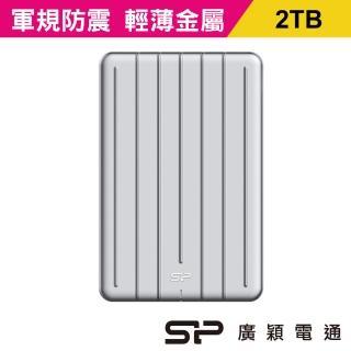 【SP 廣穎】Armor A75 2TB 2.5吋超薄金屬防震行動硬碟(Type-c 介面)