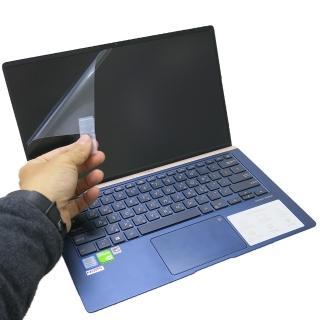 【Ezstick】ASUS UX433 UX433FN 靜電式筆電LCD液晶螢幕貼(可選鏡面或霧面)