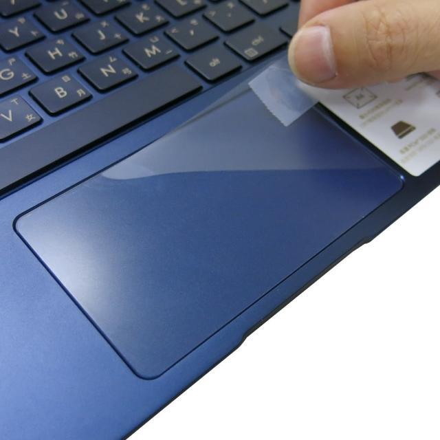 【Ezstick】ASUS UX433 UX433FN TOUCH PAD 觸控板 保護貼