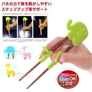 【kiret】兒童專用學習筷-寶寶餐具筷子 兒童早教訓練筷 實木立體卡通造型-附贈收納盒(練習 學習筷)