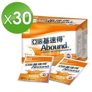 【亞培】基速得-傷口營養支援(24gx30入/盒)