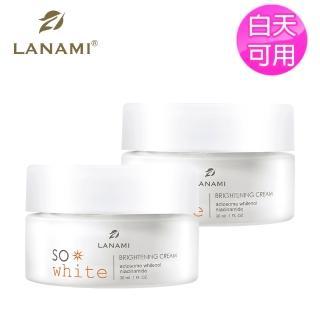 【LANAMI】肌光淨白精華霜(2入)