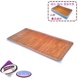 【雪妮絲】吸濕排汗碳化桂竹高密度透氣床墊-輕量型- 雙人(加碼送室內拖 x 1 )