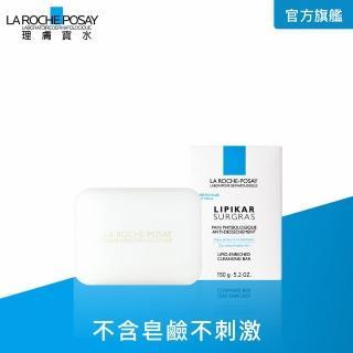 【理膚寶水】滋養皂 150g(嬰兒清潔適用)