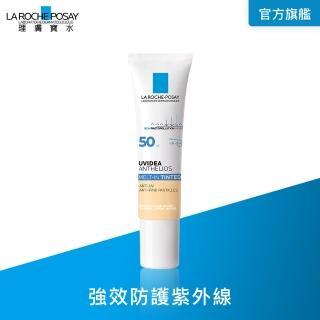 【理膚寶水】全護清爽防曬液SPF50 PA++++ 潤色 30ml(妝前乳適用)