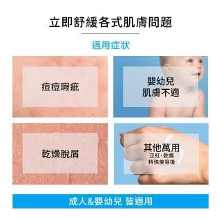 【理膚寶水】B5全面修復霜 100ml(萬用修復)