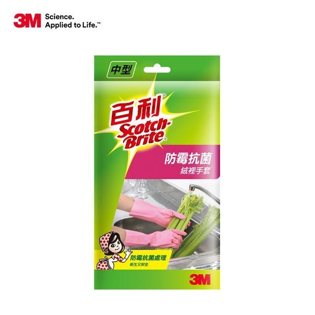 【3M】百利防霉抗菌手套-中型/