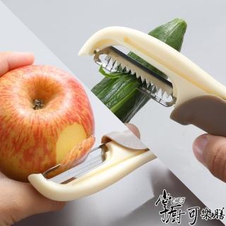 【掌廚可樂膳】廚房妙用2用刨刀