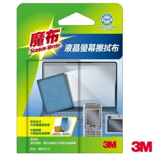【3M】9023液晶銀幕擦拭布