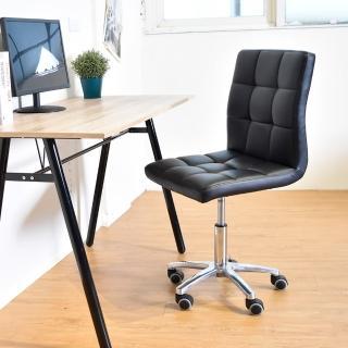 【凱堡】九宮皮革二代鐵腳辦公椅/電腦椅/工作椅