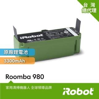 【iRobot】美國iRobot Roomba全系列掃地機器人原廠鋰電池3300mAh(原廠公司貨+總代理保固6個月)
