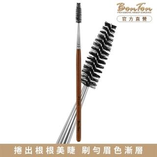 【BonTon】原木系列 睫毛捲 RT101 黑色纖維直毛