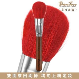 【BonTon】原木系列 扁蜜粉/粉餅刷 RTK04 特級尖鋒羊毛