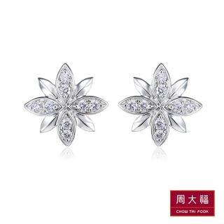 【周大福】迪士尼公主系列 冰雪奇緣雪花鑽石18K金耳環