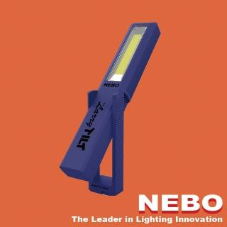 【NEBO】Larry Tilt任意傾斜COB LED手電筒-活力藍(手電筒)