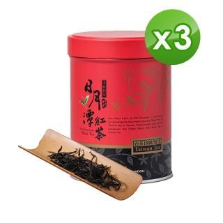 【摩斯x魚池鄉農會】精選台茶18號 紅玉茶葉3罐組(75g/罐)