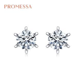 【點睛品】Promessa 20分 18K金鑽石耳環