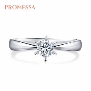 【點睛品】Promessa 17分 承諾 18K金鑽石戒指