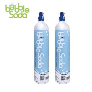 【法國BubbleSoda】全自動氣泡水機專用食用級二氧化碳氣瓶 120L(超值兩入)
