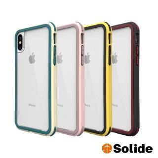 【SOLiDE】維納斯 玩色 iPhone X/XS 軍規防摔手機殼