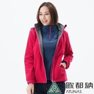 【ATUNAS 歐都納】女款WINDSTOPPER防風保暖外套(A-G1816W莓紅/透氣/刷毛/休閒)