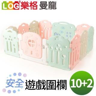 【LOG 樂格】曼龍10+2片 兒童安全遊戲圍欄 /護欄(158x188x高68cm)