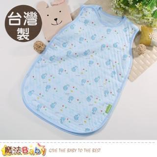【魔法Baby】嬰兒寢具 台灣製三層棉保暖防踢背心式睡袋(b0143)