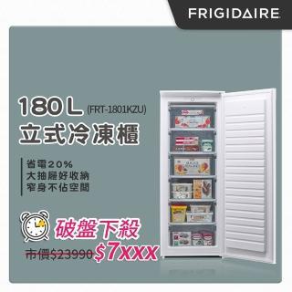 【★momo獨家首賣★富及第】刷momo卡★回饋10%mo幣! 180L立式冷凍櫃(福利品贈基本安裝)