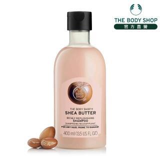 【THE BODY SHOP】乳油木果豐盈洗髮精(400ML)