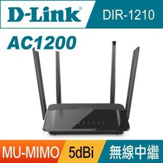 【D-Link】DIR-1210_AC1200 MU-MIMO 雙頻電競 Gigabit雙頻網路寬頻 WIFI路由器(分享器)