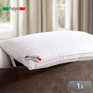 【Raphael 拉斐爾】五星級飯店專用-羽絲絨枕(1入)