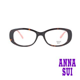 【ANNA SUI 安娜蘇】日系優雅細版鏡腳蝴蝶結造型光學眼鏡-琥珀/玫瑰粉(AS578-101)