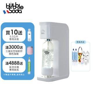 【法國BubbleSoda】節能免插電全自動氣泡水機-經典白大氣瓶BS-909KTB2(超值8件組)