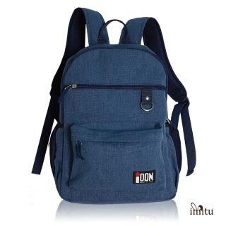 【imitu 米圖】休閒書背包