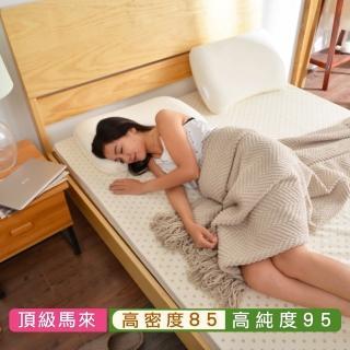 【班尼斯】雙人加大6x6.2尺x5cm 百萬保證馬來西亞製‧頂級天然乳膠床(50年馬來鑽石級大廠)
