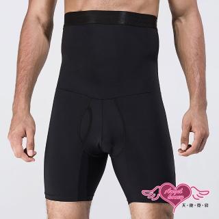 【Angel 天使霓裳】塑身褲 高腰束型 男款收腹提臀五分褲(黑M-XL)