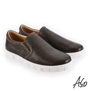 【A.S.O 阿瘦集團】輕量抗震  個性百搭休閒鞋(墨綠)