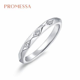 【點睛品】Promessa 幾何簡約 18K金結婚鑽石戒指(女戒)