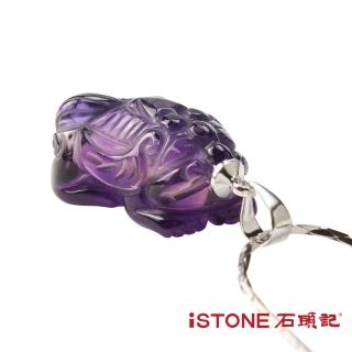 【石頭記】貔貅項鍊-晶光閃閃(紫水晶)