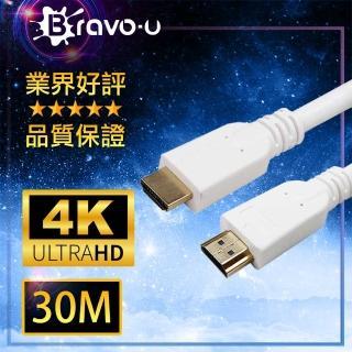 【Bravo-u】30米HDMI to HDMI 4K高畫質影音傳輸線(白)